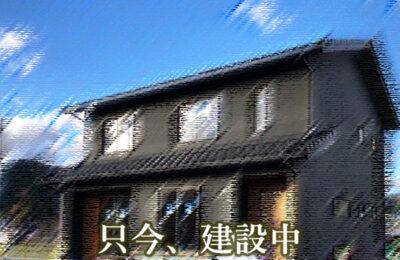 2021/1/23-24 完成見学会